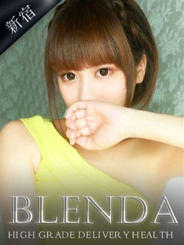 加藤 えま|CLUB BLENDA - 新宿・歌舞伎町風俗