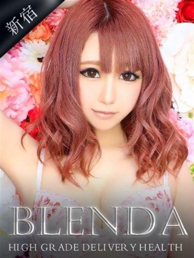 一条 るちあ|CLUB BLENDA - 新宿・歌舞伎町風俗