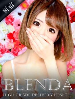 月島 リコ   CLUB BLENDA - 新宿・歌舞伎町風俗
