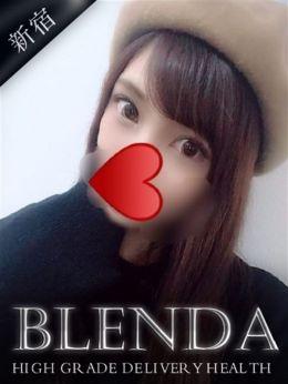 湊 みずき | CLUB BLENDA - 新宿・歌舞伎町風俗