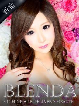 芹沢 れみえ | CLUB BLENDA - 新宿・歌舞伎町風俗