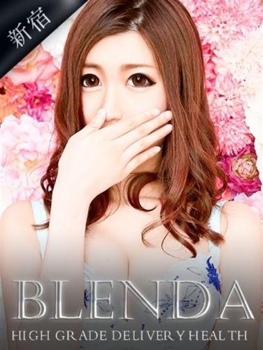 桜田 あおい|CLUB BLENDA - 新宿・歌舞伎町風俗