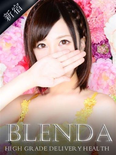 愛音 もも|CLUB BLENDA - 新宿・歌舞伎町風俗