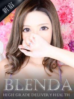 流川 セリナ | CLUB BLENDA - 新宿・歌舞伎町風俗