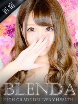 君島 なつ   CLUB BLENDA - 新宿・歌舞伎町風俗