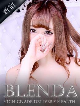 星野 うたは   CLUB BLENDA - 新宿・歌舞伎町風俗