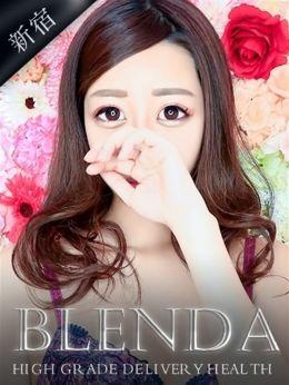 佐藤 あすか | CLUB BLENDA - 新宿・歌舞伎町風俗