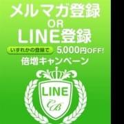 「◆LINEorメルマガ会員様大大大募集!!◆」06/22(金) 09:23   CLUB BLENDAのお得なニュース