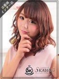 みか|Skawaii(エスカワ)京都南インターでおすすめの女の子