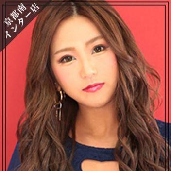 れい | Skawaii(エスカワ)京都南インター - 伏見・京都南インター風俗