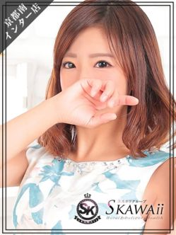 かおり|Skawaii(エスカワ)京都南インターでおすすめの女の子