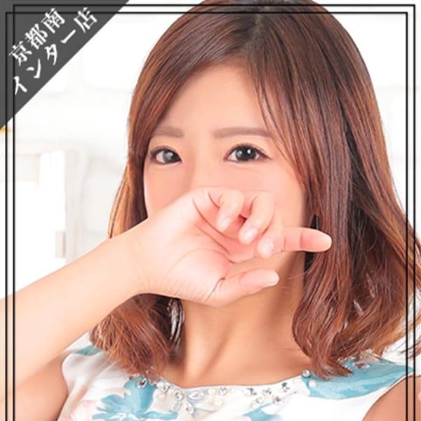 「【全女の子対象!】本日限りの特別割引!」12/09(日) 17:02 | Skawaii(エスカワ)京都南インターのお得なニュース
