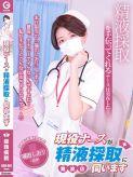 福田 しおり|現役ナースが精液採取に伺います難波店でおすすめの女の子