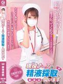 小松 ゆりね 現役ナースが精液採取に伺います難波店でおすすめの女の子