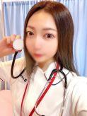 篠田 かすみ|現役ナースが精液採取に伺います難波店でおすすめの女の子