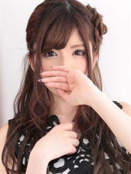 りりあ | プリンセスセレクション大阪 - 新大阪風俗