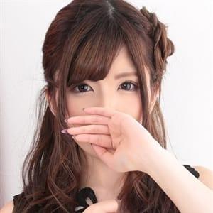 「新人割発動!!」06/17(日) 15:10 | プリンセスセレクション大阪のお得なニュース