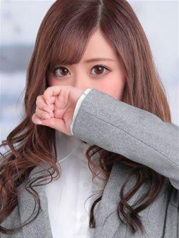 えりな | プリンセスセレクション大阪 - 新大阪風俗