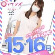 「◆アインズの日◆~毎月2日間限定『破格の2DAYS』~」07/08(水) 23:00 | プリンセスセレクション大阪のお得なニュース