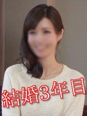 かつき 福岡市・博多風俗で今すぐ遊べる女の子