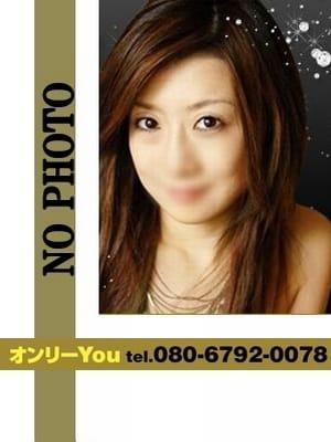 オンリーYou|オンリーYou - 宇都宮風俗