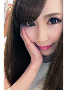 あきな | ガール宅急便 - 蒲田風俗