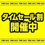 「16:00~20:00の間がお得です!」07/05(日) 08:00 | 隣の奥様 佐久店のお得なニュース