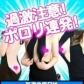 ドMなバニーちゃん小倉店の速報写真