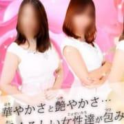「■イベント情報」10/18(木) 20:39 | 花園のお得なニュース