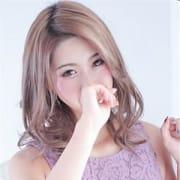 「どの高級店でも欲しがるレベル!!」12/11(火) 07:16 | コアクマックスのお得なニュース