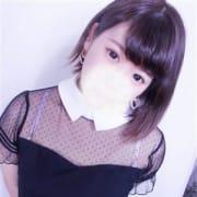 「大きな瞳が印象的な幼顔の【ほのかchan】」12/11(火) 07:56 | コアクマックスのお得なニュース