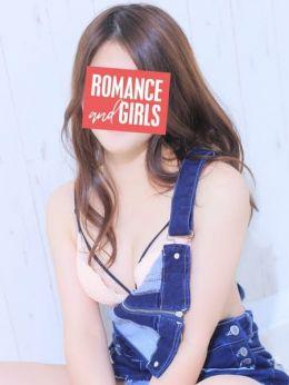 ノノ | ROMANCE and GIRLS - 仙台風俗