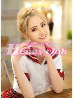 きらら(元美容部員!)|ハニークラブでおすすめの女の子