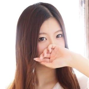 美咲(みさき)