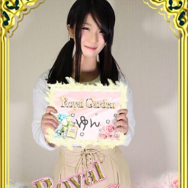 「オープニングイベント♡」04/12(木) 15:12   ロイヤルガーデンのお得なニュース