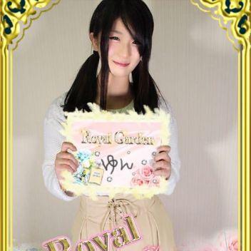 とってもエッチな美少女♡ゆん♡ | ロイヤルガーデン - 静岡市内・静岡中部風俗