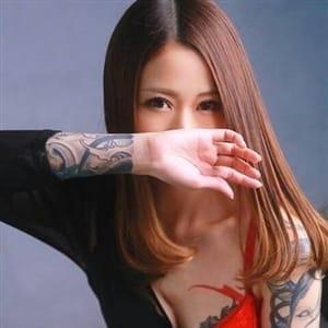 新人 れむ【刺青美人】   ワンデリ☆ママ友たちの秘密倶楽部(沼津・静岡東部)