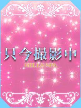 ルナちゃん | Hills Rady - 沼津・静岡東部風俗