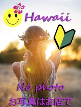 こはる | ハワイ - 蒲田風俗