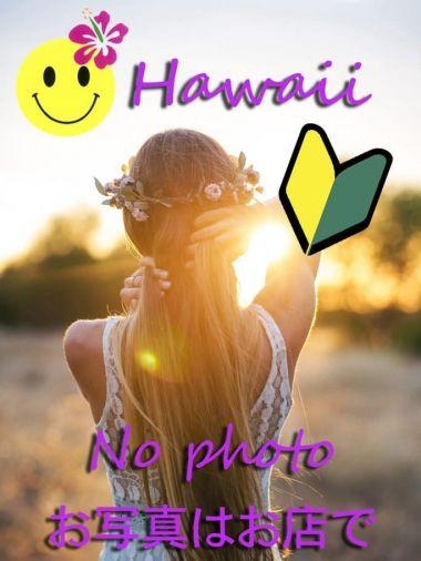 めい|ハワイ - 蒲田風俗