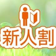 「超おトク!!新割♪」10/12(金) 16:47 | ハワイのお得なニュース