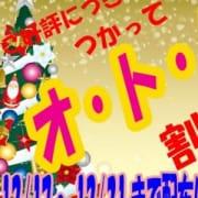 「12月のイベント」12/10(月) 17:02 | ハワイのお得なニュース