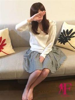 愛咲 みれい♡3/21体験入店♡   Aroma 不二子 - 福岡市・博多風俗