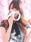 Miru ミル|XOXO Hug&Kiss梅田(ハグアンドキス)でおすすめの女の子