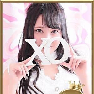 XOXO Hug&Kiss梅田(ハグアンドキス) - 梅田ホテヘル+派遣型風俗