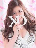 Burea ブレア|XOXO Hug&Kiss梅田(ハグアンドキス)でおすすめの女の子