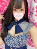 Hinata ヒナタ|XOXO Hug&Kiss梅田(ハグアンドキス)でおすすめの女の子