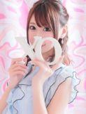 Senri センリ|XOXO Hug&Kiss梅田(ハグアンドキス)でおすすめの女の子