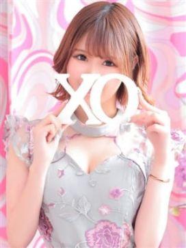 Lucy ルーシー|XOXO Hug&Kiss梅田(ハグアンドキス)で評判の女の子