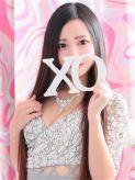 Akubi アクビ|XOXO Hug&Kiss梅田(ハグアンドキス)でおすすめの女の子